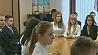 В белорусских школах начался новый учебный год У беларускіх школах пачаўся новы навучальны год