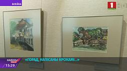 Художественная экспозиция Галины Левиной  в Вилейском краеведческом музее