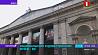 Юбилей отмечает Национальный художественный музей -  80 лет Юбілей адзначае Нацыянальны мастацкі музей -  80 гадоў National Art Museum celebrates 80th anniversary