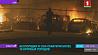 Беспорядки в США охватили более 10 крупных городов
