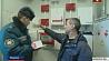 Спасатели провели проверку торговых центров в Жодино Ратавальнікі правялі праверку гандлёвых цэнтраў у Жодзіне