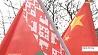 Беларусь и Китай рассматривают двусторонние отношения как стратегические и долгосрочные  Беларусь і Кітай разглядаюць двухбаковыя адносіны як стратэгічныя і доўгатэрміновыя  Belarus and China view their bilateral relations as strategic and long-term