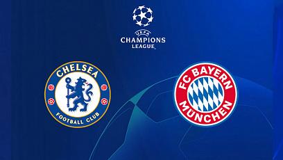 "Футбол. Лига чемпионов УЕФА. 1/8 финала. ""Челси"" - ""Бавария"" 0:3"