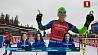 В норвежском Холменколлене стартует последний этап Кубка мира по биатлону У нарвежскім Халменколене сёння стартуе апошні этап Кубка свету па біятлоне Final of biathlon season