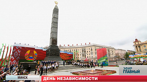 3 Июля тысячи белорусов прошли праздничным шествием по проспекту Независимости к площади Победы