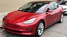 Tesla снизила цены почти на все электромобили