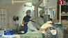 Белорусские медики провели уникальную операцию на сердце трехмесячному ребенку Беларускія медыкі правялі ўнікальную аперацыю на сэрцы трохмесяцоваму дзіцяці Belarusian doctors perform unique heart surgery for 3-month-old child