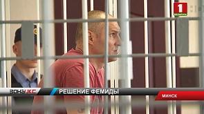 В суде Ленинского района столицы огласили приговор по делу незаконных риелторов