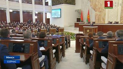 Благополучие нации, миролюбивая внешняя политика и национальная безопасность. Послание Президента белорусскому народу и парламенту