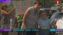 История мотивации и силы воли 9-летнего мальчика из Великобритании вдохновляет весь мир