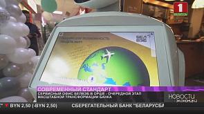 Белорусы в прошлом году продали валюты на $600 млн больше, чем купили