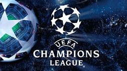 Лига чемпионов УЕФА 2019-2020