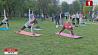Каждый четверг августа в Минске проходит масштабный марафон здорового образа жизни  Кожны чацвер жніўня ў Мінску  праходзіць маштабны марафон здаровага ладу жыцця