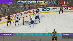 В регулярном чемпионате НХЛ состоялось семь матчей