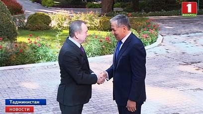 В Душанбе проходит заседание  Совета министров иностранных дел стран СНГ