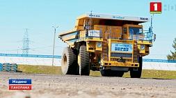 На беспилотном самосвале и погрузчике БелАЗ установили 5G На беспілотным самазвале і пагрузчыку БелАЗ усталявалі 5G 5G installed on the unmanned dump truck and loader BelAZ
