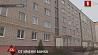У жительницы Жодино телефонные аферисты списали 2 000 рублей с карточки