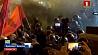 Ситуация в Будапеште накалилась, протестующие штурмом пошли на парламент Сітуацыя ў Будапешце абвастрылася, мітынгоўцы штурмам пайшлі на парламент