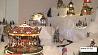 Стеклянные новогодние игрушки с середины XIX века и до наших дней Шкляныя навагоднія цацкі з сярэдзіны XIX стагоддзя і да нашых дзён