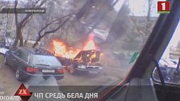 Нарушение правил пользования электрооборудованием - вероятная причина пожара в Новополоцке
