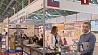 В Минске стартует ХХ Белорусский промышленный форум У Мінску стартуе ХХ Беларускі прамысловы форум 20th Belarusian Industrial Forum to launch in Minsk