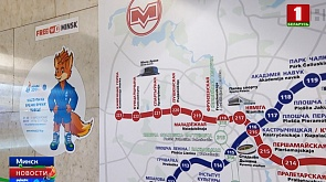 В метро расширяют бесплатную сеть Wi-Fi