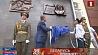 В Бресте появилась памятная доска фронтовику Константину Лозаненко