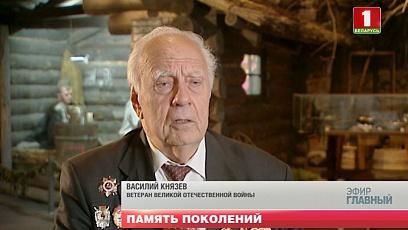 История о детстве, которого не было. Ветеран Виктор Князев