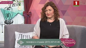 """Директор """"Издательского дома """"Вита"""" Татьяна Зеленкевич"""