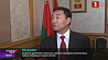 Минская область сотрудничает с провинцией Гуандун
