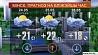 Прогноз погоды на 24 мая Прагноз надвор'я на 24 мая