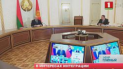 Саммит лидеров ЕАЭС второй раз состоялся в формате видеоконференции