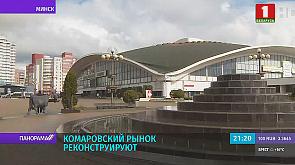 Панорама. Главное за 23 мая