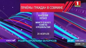 В Совете Министров помогут решить проблемы белорусов