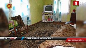 Борисовские правоохранители задержали женщину, подозреваемую в нападении