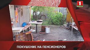 Зона Х. Вечерний выпуск (21.05.2020)
