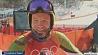 Австриец Марсель Хиршер - олимпийский чемпион по альпийской комбинации Аўстрыец Марсель Хіршэр - алімпійскі чэмпіён па альпійскай камбінацыі