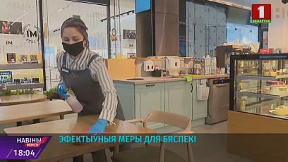 Эффективные меры профилактики принимают во всех крупных торговых центрах Минска