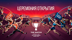 Легкоатлетический матч Европа - США