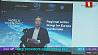 Олег Кравченко  принял участие в видеоконференции группы ВЭФ