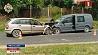 Шесть человек, в том числе два водителя, пострадали в ДТП под Минском Шэсць чалавек, у тым ліку два вадзіцелі, пацярпелі ў дарожным здарэнні пад Мінскам