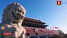 США хотят взимать с Китая имперские долги ЗША хочуць спаганяць з Кітая імперскія даўгі