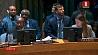 Сегодня состоится экстренное открытое заседание Совета Безопасности ООН по ситуации в Венесуэле Сёння адбудзецца экстраннае адкрытае пасяджэнне Савета Бяспекі ААН па сітуацыі ў Венесуэле