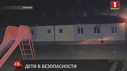 Пожар в детской деревне Могилева обошелся без пострадавших
