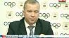 Белорусский спорт на пороге серьезной реорганизации Беларускі спорт на парозе сур'ёзнай рэарганізацыі