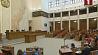 """Сегодня Палата представителей проголосовала за изменения в закон """"О кредитных историях"""" Сёння Палата прадстаўнікоў прагаласавала за змяненні ў закон """"Аб крэдытных гісторыях"""" Belarusian House of Representatives votes in favour of amendments to law On Credit Histories"""