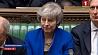 Для реализации Брексита Тереза Мэй призвала к объединению все политические силы страны Для рэалізацыі Брэксіту Тэрэза Мэй заклікала да аб'яднання ўсе палітычныя сілы краіны