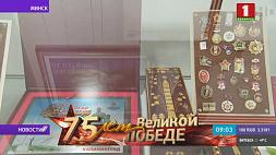 К празднику минские галереи подготовили тематические экспозиции