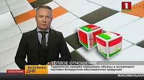 Указ Президента о долевом строительстве усилил защиту прав дольщиков, считают эксперты!