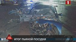 Ночью в Гомеле случилась авария по вине нетрезвого водителя
